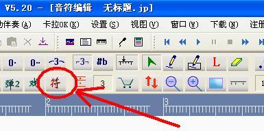 作曲软件,电脑音乐制作软件,标准版1