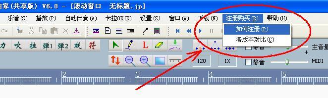作曲软件,编曲软件,电脑音乐制作软件,机器码1